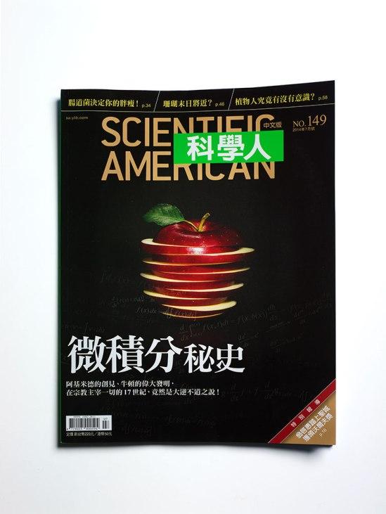 PETKOV_Sciam_Cover_Taiwan_AFH_FL